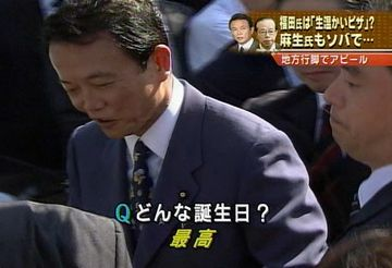 20070920浅草にて4