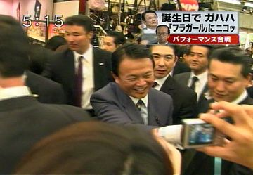 20070920浅草にて5