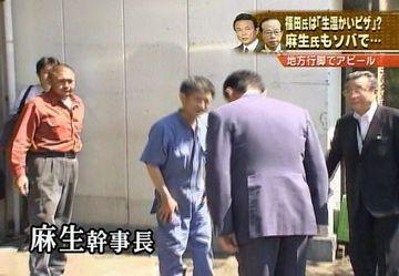 20070920大田区にて7「お辞儀」