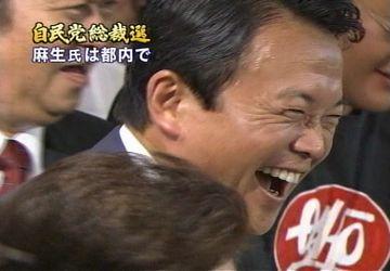 20070920浅草にて6