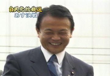 20070922新宿1