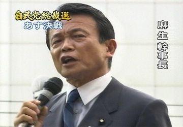 20070922新宿2
