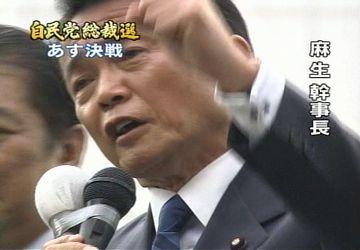 20070922新宿3
