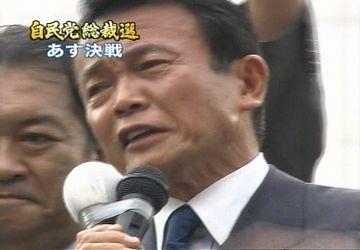20070922新宿4