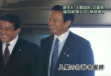 20070925亀井善太郎さんと