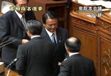 20070925衆院本会議2