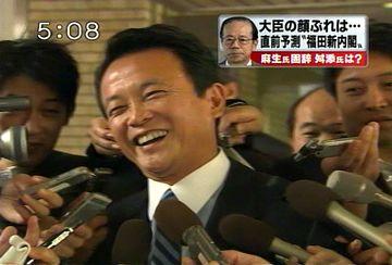 20070925囲み取材