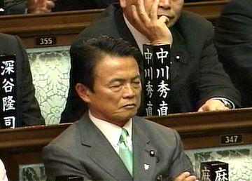 20071001衆院本会議