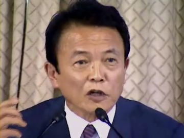 20060914青年局主催公開討論会(自由民主党)1
