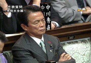 20071003衆院本会議2