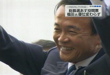 20070922新宿での街頭演説2