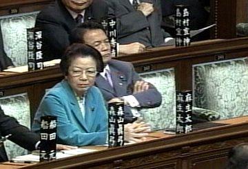 20071004衆院本会議1