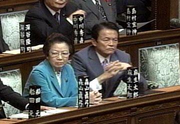 20071004衆院本会議2
