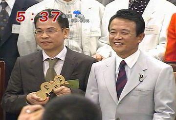 20070702第一回国際マンガ賞授賞式にて4