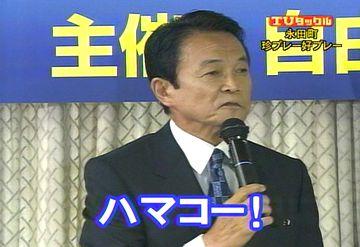 20071008テレビタックル02