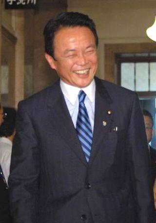 20070925党本部1