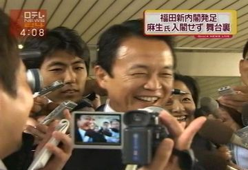 20070925党本部2