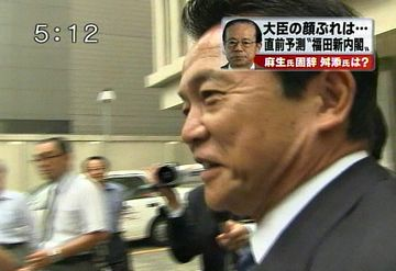 20070925党本部3