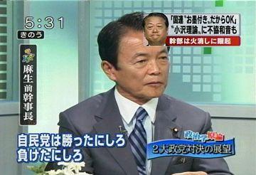20071015-2