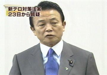 20071018-4