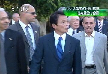外交タロー:20070815「平和と繁栄の回廊」構想4者協議閣僚級会合02