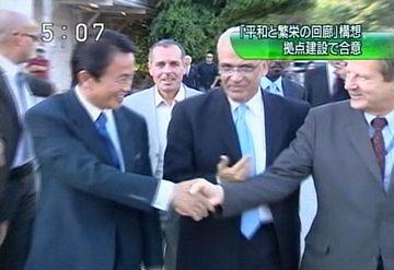 外交タロー:20070815「平和と繁栄の回廊」構想4者協議閣僚級会合03
