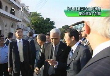 外交タロー:20070815「平和と繁栄の回廊」構想4者協議閣僚級会合04
