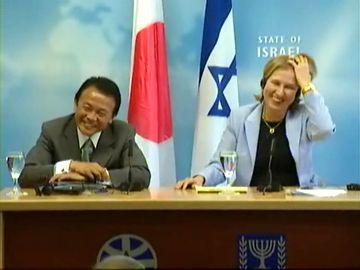 外交タロー:20070814日イスラエル外相共同記者会見「大爆笑」2