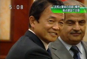 外交タロー:20070815「平和と繁栄の回廊」構想4者協議閣僚級会合08