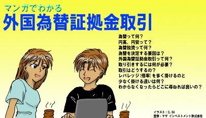 saza漫画0312