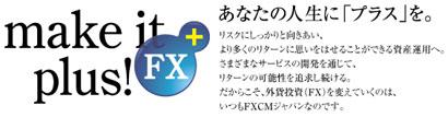 fxcm_plus.jpg