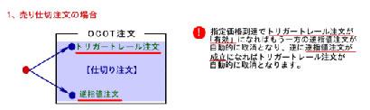 hb_ocot.jpg