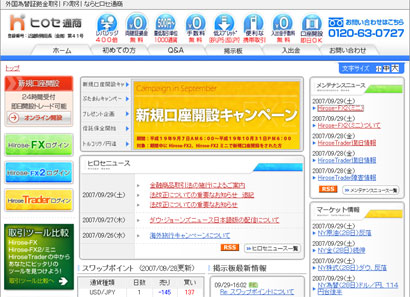 hirose_top02.jpg