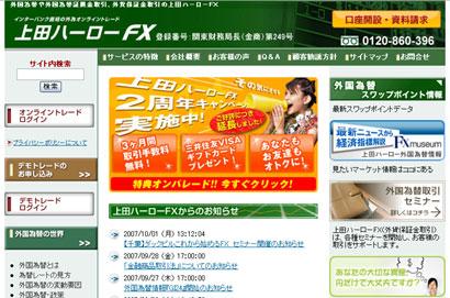 top_ueda.jpg