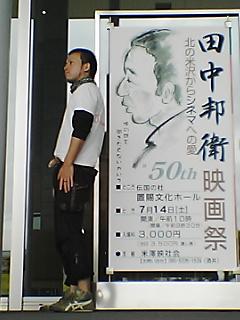 20070716102510.jpg