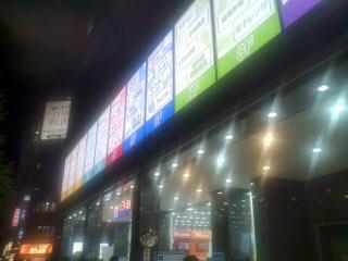 LABI 新宿西口館
