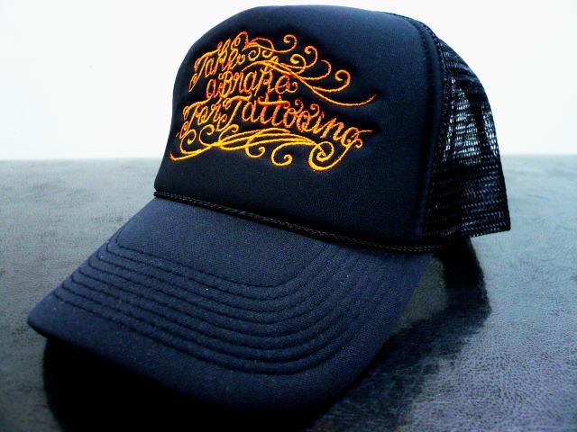 SOFTMACHINE BRAKE CAP