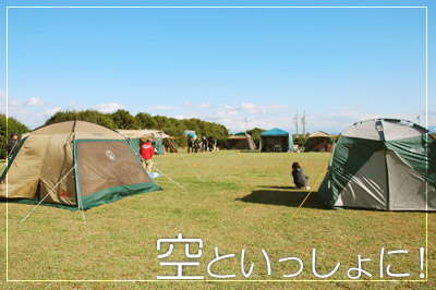 堺の公園2