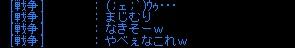 20060213071254.jpg
