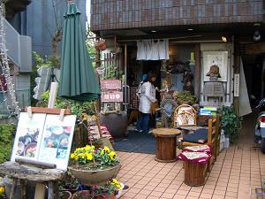 鎌倉「将元」
