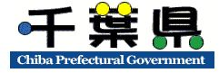 以前の千葉県ロゴ