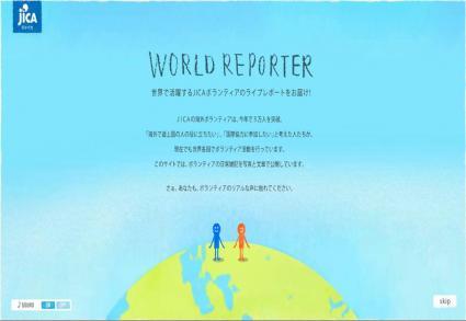 WORLD REPORTER 1