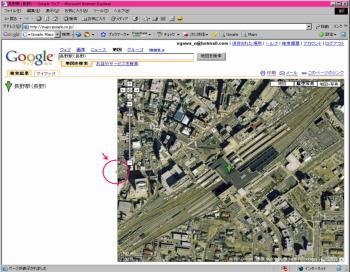 GoogleMaps_Nagano.