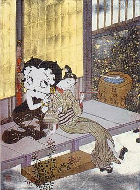 FUJIKO ISOMURA(磯村藤子).1