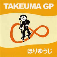 TAKEUMA GP