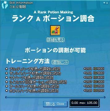 20061113190918.jpg