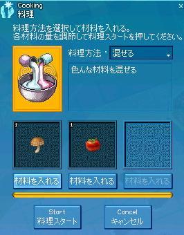 2007012803.jpg
