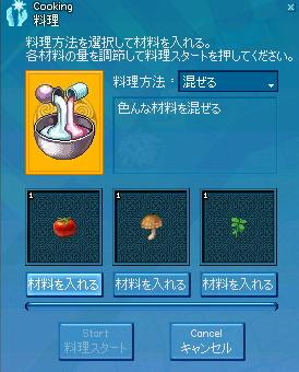 2007012804.jpg