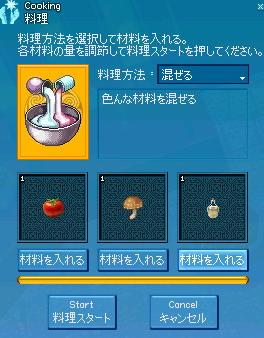 2007012809.jpg
