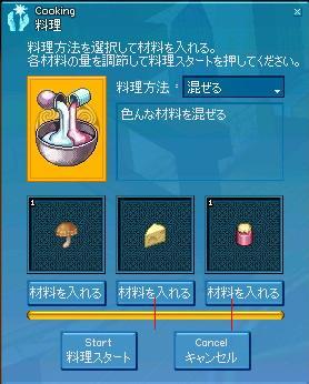 2007021301.jpg